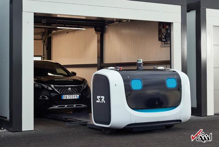 روبات پارکینگ در لندن رونمایی شد ، افزایش فضای مناسب توقف خودروها ، بهبود امنیت رانندگان
