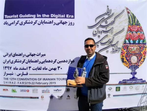 یحیی جلالی فر، از راهنمایان گردشگری استان گلستان برگزیده کشوری شد