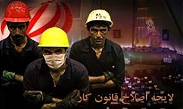 95 درصد قانون کار در ایران مسکوت مانده است