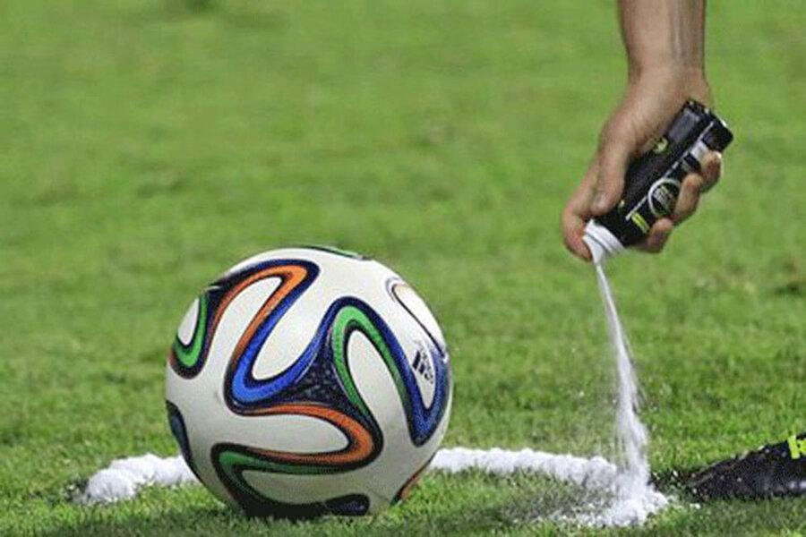 اسامی داوران و محرومان فینال جام حذفی اعلام شد