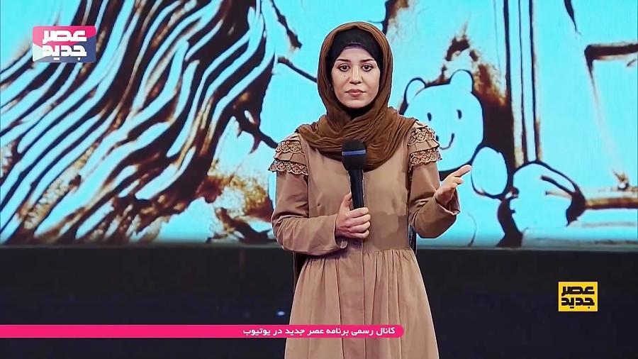 مستند زندگی فینالیست خوزستانی عصر جدید را امشب ببینید