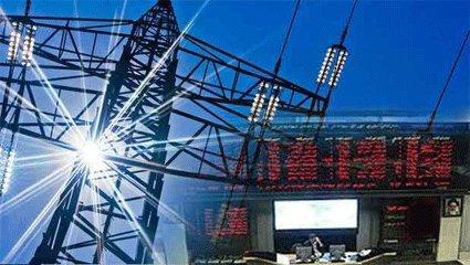 تمایل نیروگاه ها برای عرضه برق در بورس انرژی