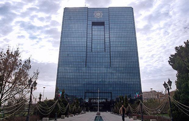 تغییر نحوه انتخاب رییس کل بانک مرکزی