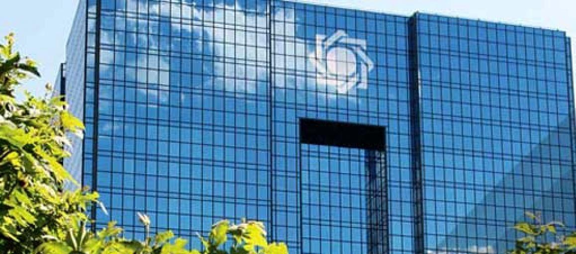 اعلام جزئیات شرایط تعلیق محرومیت بنگاه های مالی از خدمات بانکی