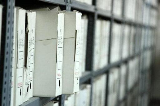 950 کارتن سند امور مالی 10 نخست وزیر و سه رئیس جمهوری در کتابخانه ملی