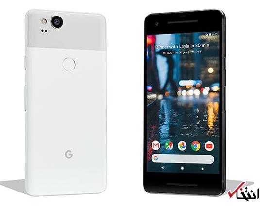 گوشی پیکسل2 گوگل به روزرسانی شد ، ارتقاء سطح کاربری و حرکت بین برنامه ها