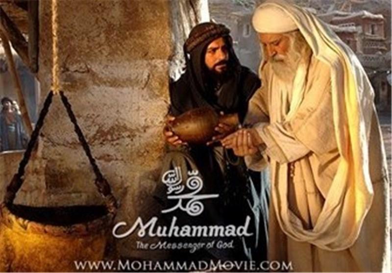 جزئیات توافق برای اولین اکران محمد رسول الله(ص) در اروپا