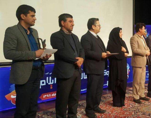 برگزیدگان سومین دوره جایزه کتاب سال استان ایلام معرفی شدند