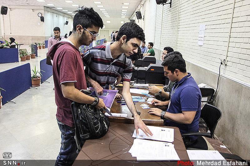 دانشگاه یاسوج براساس سوابق تحصیلی دانشجو می پذیرد