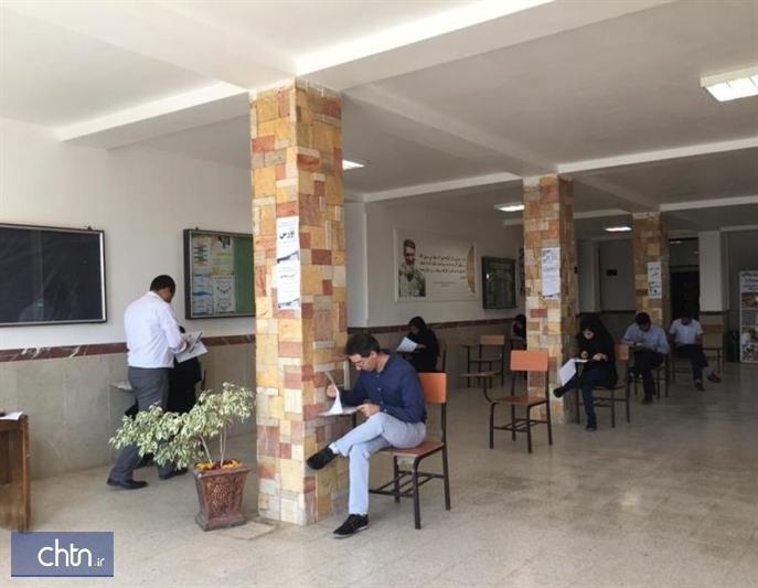آزمون جامع هماهنگ مدیریت فنی دفاتر و راهنمایان تورهای گردشگری در ایلام برگزار می گردد