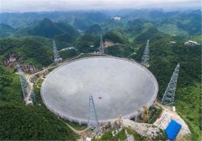 ساخت بزرگترین رادیو تلسکوپ دنیا در چین