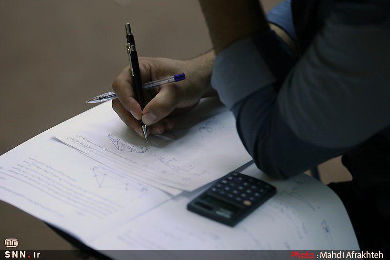 ثبت نام آزمون غربالگری المپیاد علمی دانشجویان علوم پزشکی از امروز، 5 اسفند شروع شد