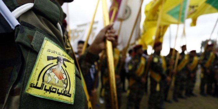 هشدار حزب الله عراق به ترامپ