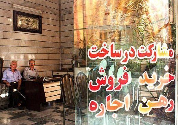 قیمت آپارتمان در مناطق مختلف تهران چند؟