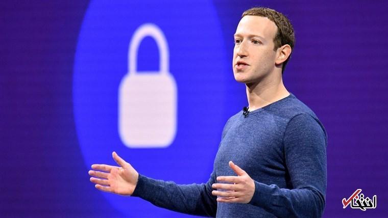 چرا مدیرعامل فیس بوک از قدرت چین می ترسد؟