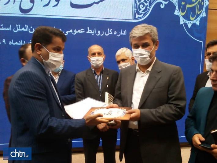 غلامرضا تاجگردون سفیر میراث فرهنگی کهگیلویه و بویراحمد شد