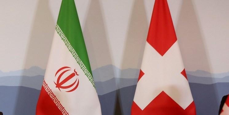 سوئیس نقش آفرینی در مبادله زندانی میان ایران و آمریکا را تأیید کرد