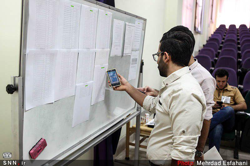 جزئیات پذیرش دانشجو در دانشگاه ها بدون کنکور ، کارت ورود به جلسه آزمون ارشد 99 هفته آینده توزیع می گردد
