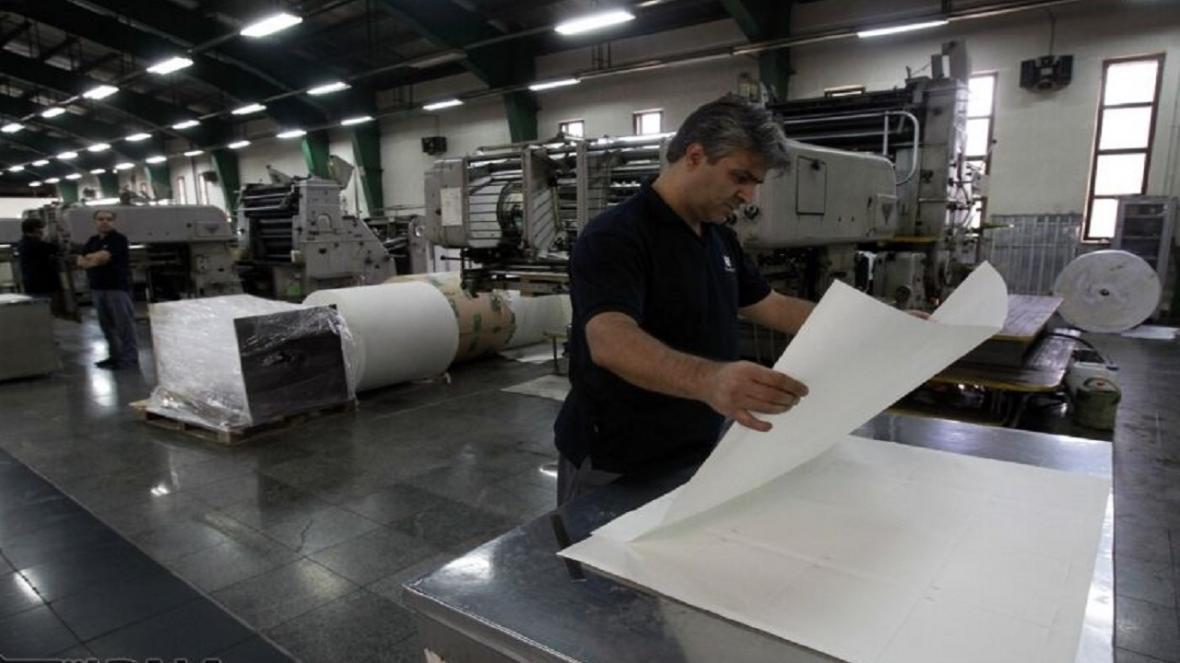 خاستگاه صنعت چاپ ایران در حسرت روزهای طلایی