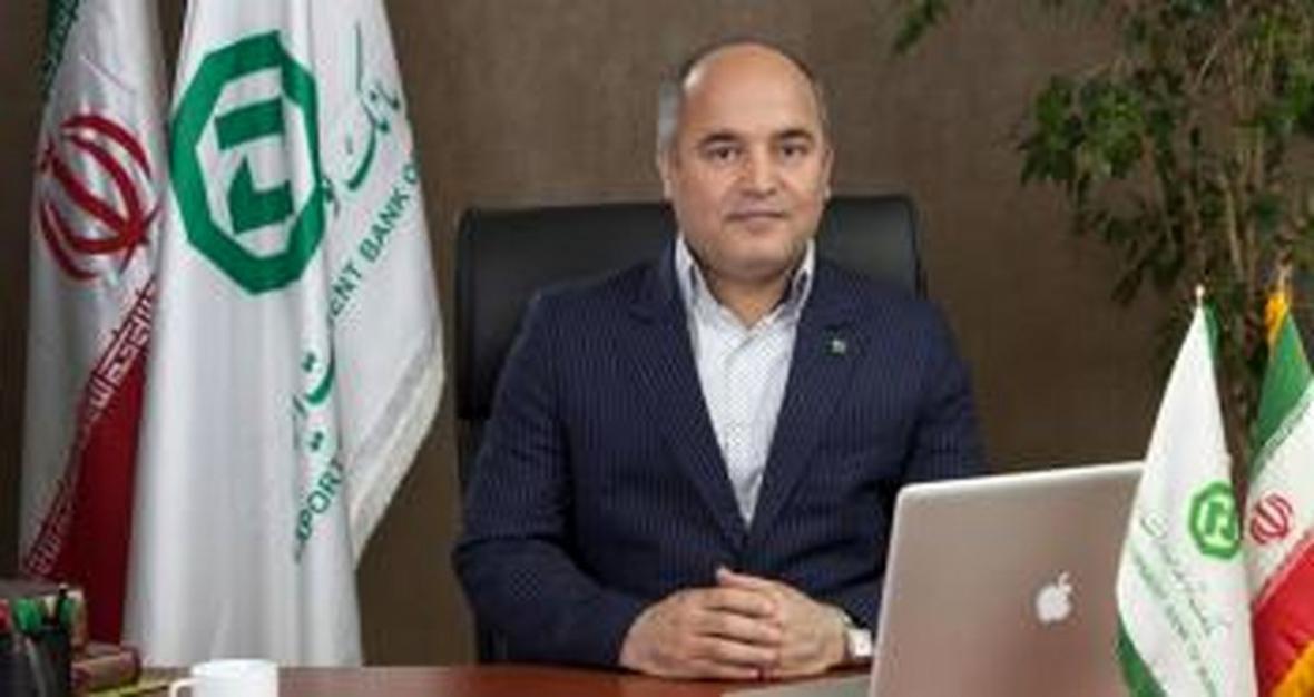 صورت های اقتصادی شفاف پیش احتیاج ارائه خدمات و تسهیلات در اگزیم بانک ایران