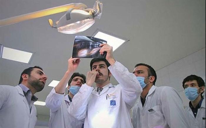 اعلام شرایط و زمان ثبت نام انتقال دانشجویان شاهد و ایثارگر دانشگاه های علوم پزشکی
