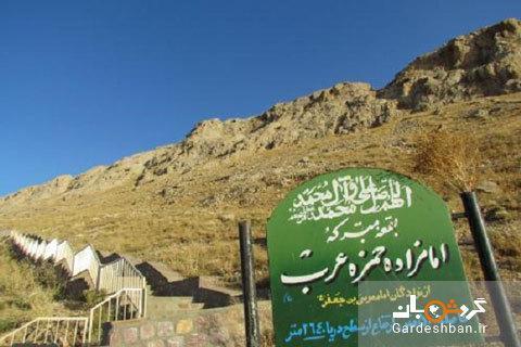 امامزاده حمزه عرب؛ زیارتگاهی بر فراز آسمان بیجار