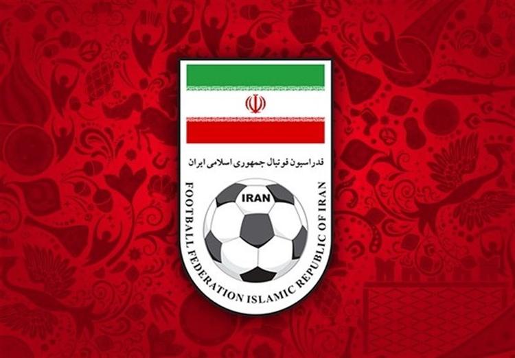 جزئیاتی از تأیید اساسنامه فدراسیون فوتبال توسط فیفا