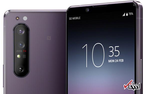 سونی 3 گوشی اکسپریا 5 II، 10 II و L4 را به روزرسانی کرد