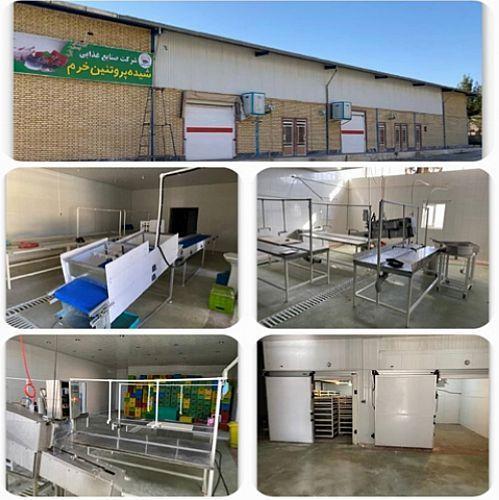 حمایت بانک کشاورزی از احیا و راه اندازی مجدد کارخانه راکد فرآوری و بسته بندی مرغ و ماهی در لرستان