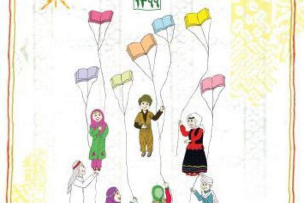 حضور 132 روستا از مازندران در جشنواره روستاهای دوستدار کتاب