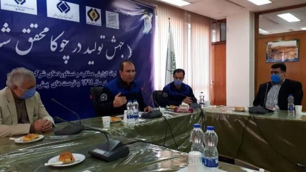 خبرنگاران تحقق جهش فراوری با فرآوری 30 هزار تن کاغذ در چوکای رضوانشهر