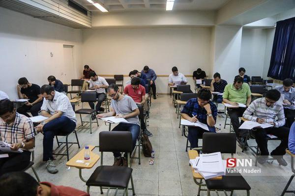 داوطلبان آزمون دکتری در نظرسنجی ارزیابی حوزه های امتحانی شرکت کنند خبرنگاران