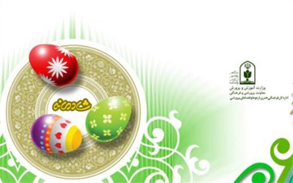 برنامه شادمانه نوروز هر شب از شبکه شاد پخش می گردد
