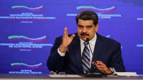 خبرنگاران ونزوئلا برای خنثی سازی مین های ضد نفر از سازمان ملل یاری خواست
