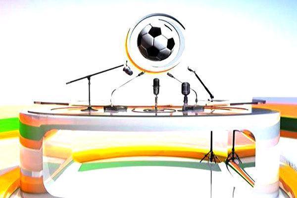 AFC و سازمان لیگ دو نقطه مقابل هم، نشست خبری پاشنه آشیل فوتبال