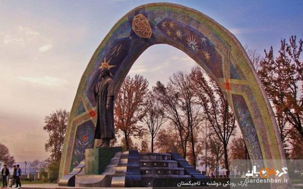 پارک رودکی دوشنبه؛ بوستان تفریحی و تاریخی تاجیکستان ، عکس