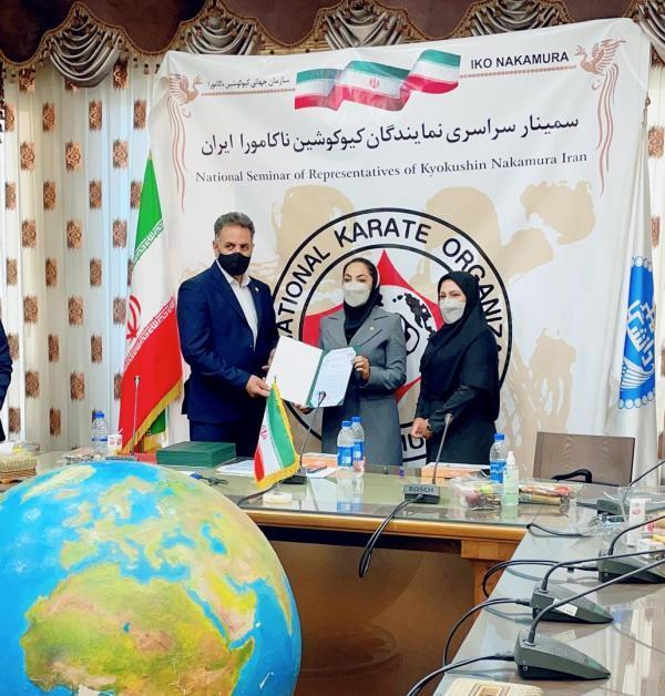 انتصاب نماینده بانوان استان کرمان در سبک کیوکوشین ناکامورا